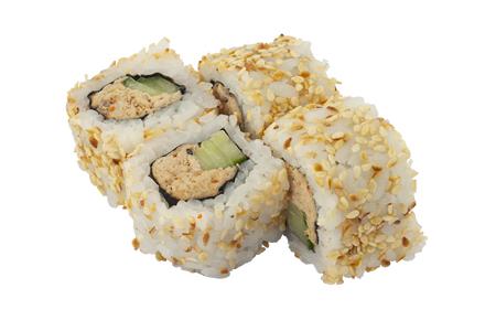 Sushi tonijn avocado